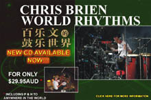 Chris Brien's new CD - World Rhythms