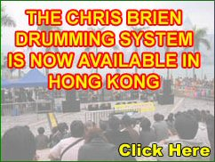 beginner drum lessons, advanced drum lessons, professional drummers, amatuer, hong kong, tom lee music
